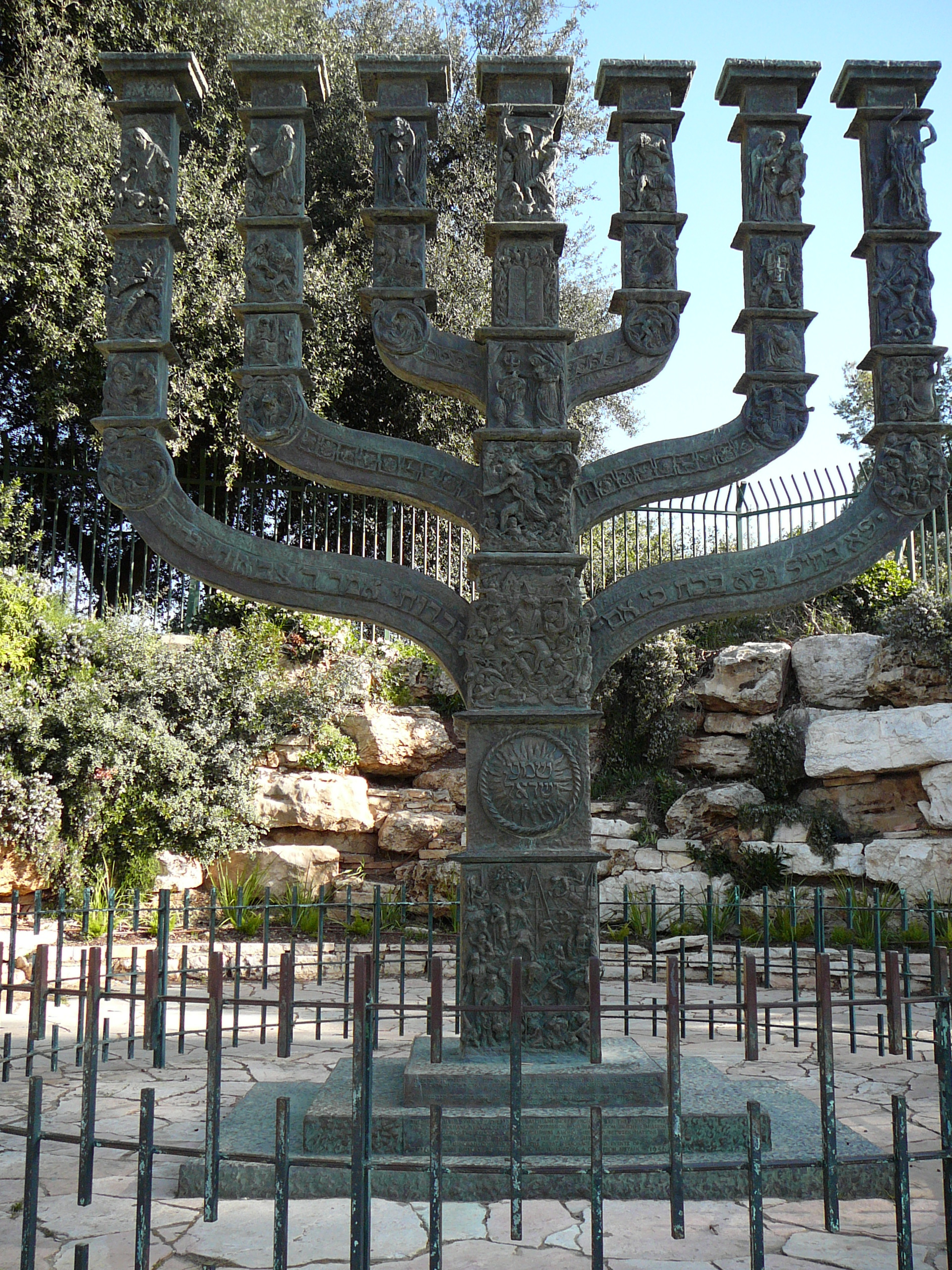 Menorah in Jerusalem