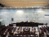 Knesset, Parliament Hall